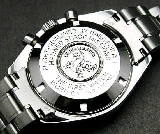 Omega Watch - Protected Crown