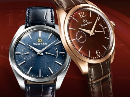 seiko grand watches